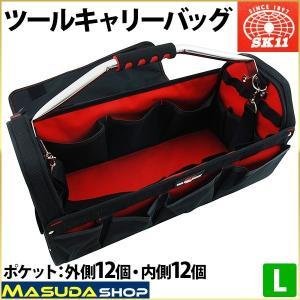 ツールバッグ 工具入れバッグ ツールキャリーバッグ PRO STC-L 工具バッグ 工具 収納 工具...
