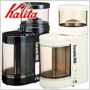 カリタ Kalita セラミックミル ブラック アイボリー ミル 電動ミル カリタコーヒーミル 挽く コーヒー 粗挽き 中挽き 細挽き C-90|masuda-shop