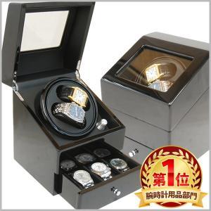 ワインディングマシーン 2本 巻き 静 sei マブチモーター搭載 鏡面 合計5本収納可能 レッド ブラック ホワイト ブラックレザー ワインディングマシン
