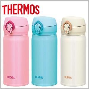 サーモス THERMOS 真空断熱 ケータイマグ 350ml 水筒 保温 保冷 JNL-352