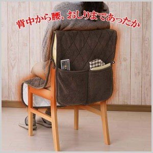 HOTαあったかボアチェアカバー チェアカバー 椅子カバー いすカバー イスカバー 座イスカバー 座椅子カバー ボアカバー ボア カバー masuda-shop