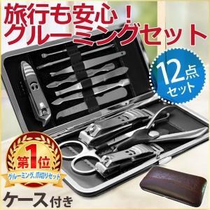 爪切り ニッパー ネイルケア 12点セット ブラック ブラウン 爪切りセット ニッパー 爪切 甘皮 ツメ切り 爪 つめ ツメ つめ切り ネイルケア お手入れ 指先|masuda-shop