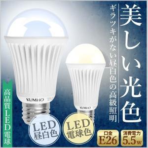 LED電球 E26 40W相当 LED ...