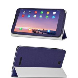 Alldocube iPlay 7T適用 ケース 全面保護 薄型 適用機種Alldocube iPlay 7T 6.98インチ タブレット|masukosyouten