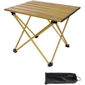 アウトドア 軽量 テーブル キャンプ コンパクト 折りたたみテーブル アルミ ローテーブル レジャーテーブル ミニ バーベキュー 専用収納袋|masukosyouten