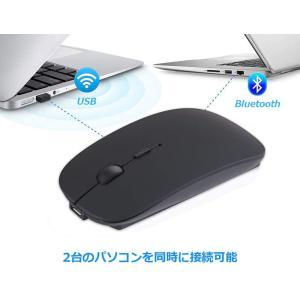 ワイヤレス マウス Bluetooth/USB接続 無線マウスカーソル静音 超薄型 USB充電式 3DPIモード 2.4GHz 持ち運び便利|masukosyouten