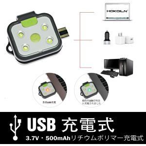 チェストライト ランニング ライト USB充電式 LED安全ライト HOKOILN ウエスト led ランニングライト夜間ウォーキングライト|masukosyouten