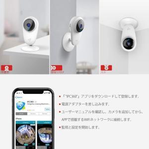ネットワークカメラ WiFi Victure 1080P 200万画素 2.4Ghz WiFi IPカメラ 屋内ワイヤレス防犯カメラビー/老|masukosyouten