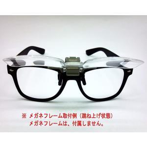 IDHIA クリップ式 ルーペ 跳ね上げ式 めがねルーペ メガネ型 拡大鏡 2倍 ハード眼鏡ケース クロス付 跳ね上げ式ですので眼鏡をかけ替|masukosyouten