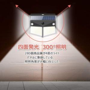 2020最新昇級版 センサーライト 280LED ソーラーライト 4面発光 3つ知能モード 太陽光発電 Lifeholder 防水 人感セン|masukosyouten