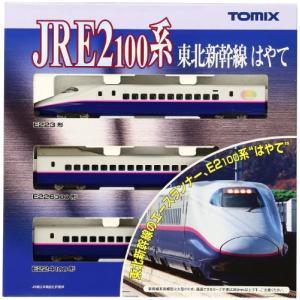 TOMIX Nゲージ E2-100系 東北新幹線 はやて 基本3両セット 92360 鉄道模型 電車|masukosyouten