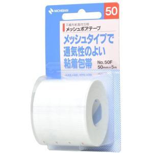 ニチバン 粘着包帯 メッシュポアテープ 50mm幅 5m巻き 1巻|masukosyouten