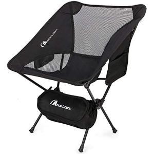 Moon Lence アウトドアチェア キャンプ椅子 折りたたみ コンパクト 超軽量 イス 収納バッグ付き ハイキング お釣り 登山 耐荷重|masukosyouten