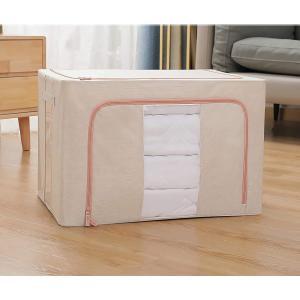 大容量 66L4 50*40*33cm 2 窓 防水 収納 ボックス 綿 と リネン で 作られる サイド スチール フレーム ベアリング 容量 スト|masukosyouten
