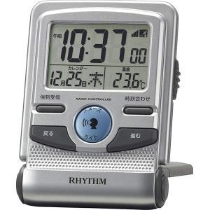 リズム(RHYTHM) 目覚まし時計 電波時計 音声アラーム トラベルクロック シルバー 9.5x7x2.1cm(閉じた状態) 8RZ214SR19 masukosyouten