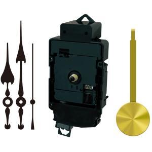 誠時(セイジ) 掛け時計用 下振子機能/夜間秒針止め機能付 電波時計 ムーブメント (文字盤の厚さ六角ナット5mm 丸ナット7mmまで対応) RC-4 masukosyouten