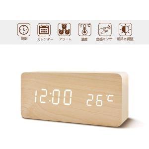 置き時計 置時計 デジタル おしゃれ 北欧 木目調LED アンティーク 時計 クロック 目覚まし時計 デジタル時計 アラーム時計 卓上 アラーム 日付 masukosyouten