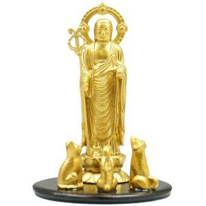ペット地蔵 あけぼの 7.5cm 金色 合金製 [ペット供養仏][仏像] masukosyouten