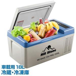 車載冷蔵庫 車載 クーラーボックス 冷蔵庫 冷凍庫 12V 24V AC 保冷 ポータブル キャンプ アウトドア 冷蔵 冷凍 ドライブ 冷蔵冷凍庫 [|masukosyouten
