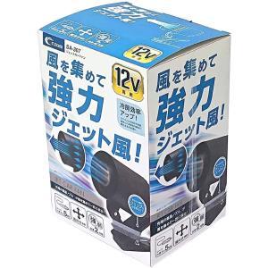 cretom(クレトム) 自動車専用 薄型扇風機 強風タイプ SA307|masukosyouten