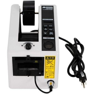 SAOID テープカッター 電動テープカッター 作業効率UP 自動テープディスペンサー M-1000テープ切断機 業務用(7-50mmテープ適用) masukosyouten