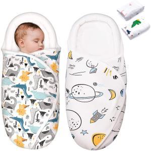 おくるみ 2枚入り ベビー 寝袋 ブランケット 赤ちゃん布団 夜泣き対策 ベビーグッズ 綿100% 柔らかく 敏感肌適合 出産準備 出産祝い 授乳ケー|masukosyouten
