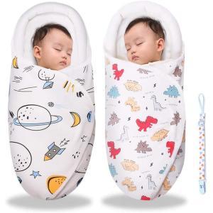 おくるみ ベビー寝袋 2枚入 綿100% 夜泣き防止 奇跡のおくるみ ベビーブランケット 赤ちゃん スワドル タオル 授乳ケープ お昼寝 保温 新生児|masukosyouten