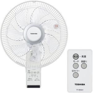 東芝壁掛け扇風機 TF-30RK24(W) リモコン操作 7枚羽 切タイマー 首振り 風量調節 ホワイト|masukosyouten