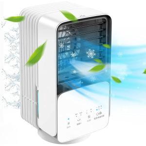 KOXXBASS 冷風扇 冷風機 卓上扇風機 急速冷却 卓上冷風機 強力 三段階風量切替 七色ライト 日本語取扱説明書付き ホワイト (ベージュ)|masukosyouten