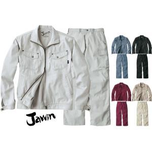 jawin ジャウィン 51100&51102 上下セット S〜5L 【秋冬】1万円(税抜)以上送料...