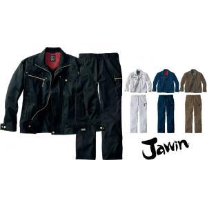 jawin ジャウィン 51500&51502 上下セット S〜5L 【秋冬】1万円(税抜)以上送料...