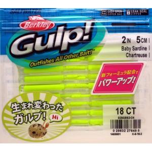 バークレイ Gulp! ガルプ ベビーサーディン チャートリュース 海小物ワーム masuoka
