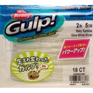 バークレイ Gulp! ガルプ ベビーサーディン グローホワイトシルバー 海小物ワーム masuoka