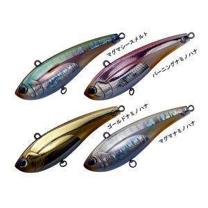 アングラーズリパブリック ナミノハナ 75S シーバス バイブレーションルアー ゆうパケットなら送料300円|masuoka