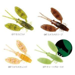 クロダイ&キビレ用ワーム シマノ ブレニアス ブリームキャッチャー1.8インチ|masuoka