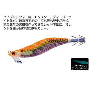 DUEL ez-Qマグキャスト3.5号 レッドオレンジ 遠投エギング|masuoka