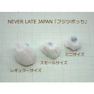 NEVER LATE JAPAN フジツボっち チヌ落とし込み釣りフジツボ型ルアー ゆうパケットでも送れます|masuoka|03