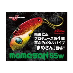 クロダイ メタルバイブ ダミキジャパン まめさん55W|masuoka
