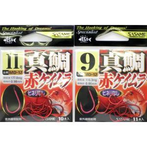 ささめ針 真鯛 赤ケイムラ 釣鈎 ゆうパケットでも送れます masuoka