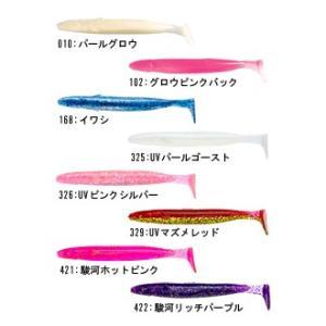 シーバスヒラメルアー エコギア パワーシャッド5インチ|masuoka