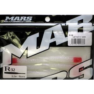 シーバスルアー ワーム MARS マーズ R-32 レッドヘッドパールホロ|masuoka
