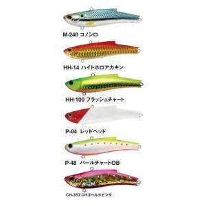 Bassday バスデイ レンジバイブ70ES シーバス バイブレーションルアー ゆうパケットなら送料300円|masuoka