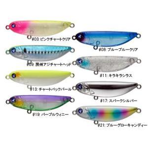 BlueBlue ブルーブルー Shalldus シャルダス14 シーバスルアー ゆうパケットなら送料300円|masuoka
