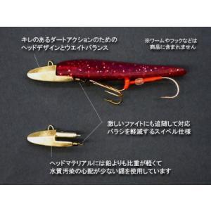 NEVER LATE JAPAN タチ専ダートヘッド 約8.8g×2個入り masuoka 02