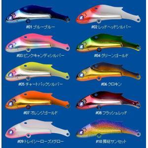 BlueBlue ブルーブルー トレイシー25 シーバス ヒラメ メタルバイブレーション ゆうパケットなら送料300円|masuoka