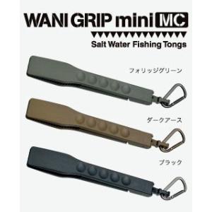 フィッシュグリップ 第一精工 王様印 ワニグリップミニMC|masuoka
