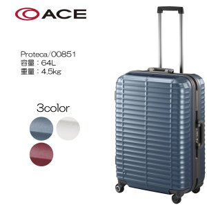 PROTECA ハードラゲージ  ストラタム 00851 サイズ:61cm/容量:64L/重量:4.5kg masuya-bag