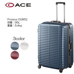 PROTECA ハードラゲージ  ストラタム 00852 サイズ:66cm/容量:95L/重量:5.4kg|masuya-bag