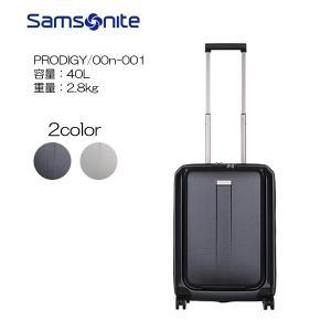 10年メーカー保証 機内持込み可 Samsonite サムソナイト PRODIGY 00n-001 55cm/容量:40L/重量:2.8kg|masuya-bag