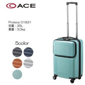 PROTECA ハード ラゲージ ポケットライナー 01831 サイズ:49cm/容量:35L/重量:3.0kg|masuya-bag